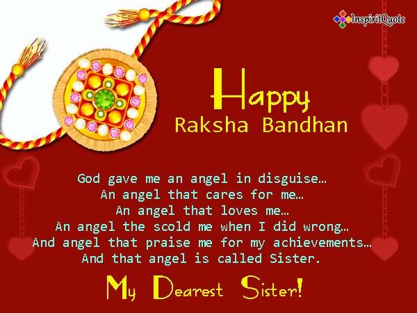 Rakhi Messages for Sister