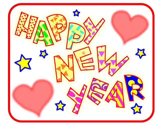 new years eve pictures clip art