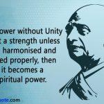 sardar-vallabhbhai-patel-quotes