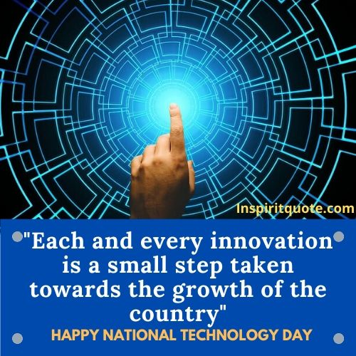 National Technology Day SMS